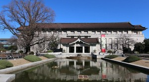 Tokyo National Museum1