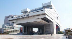 Tokyo-Edo-Tokyo Museum