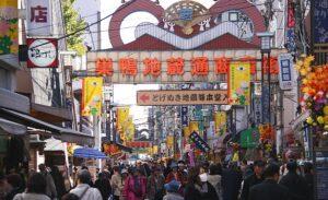 Tokyo-Sugamo