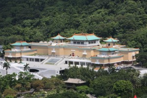 National Palace Museum Taipe
